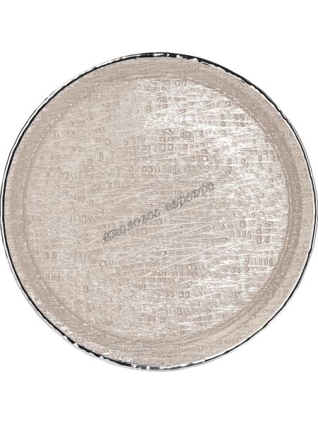 """Поднос стеклянный """"INFINITY"""" (цвет песочный) d35см"""
