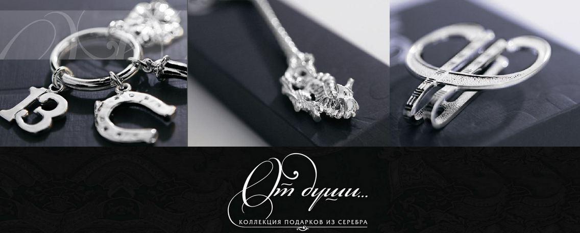 Подарки (Аргента)