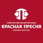 """ЗАО """"Красная Пресня"""""""