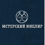 ЗАО «Мстерский ювелир»