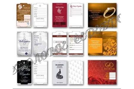 Идентификация драгоценных металлов ч.2 (Ювелирная бирка)