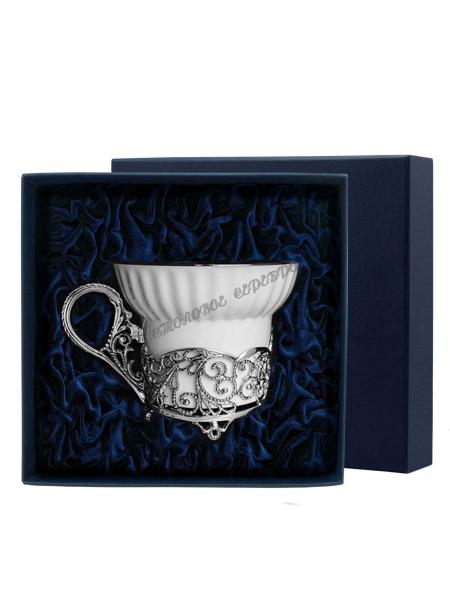 """Чайная чашка """"Кружевные узоры"""" серебро"""