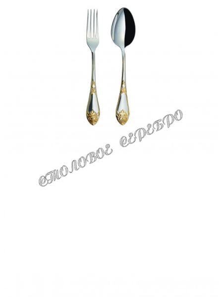 """Набор из 2 столовых серебряных приборов """"Дворцовый"""" М-17 с позолотой"""