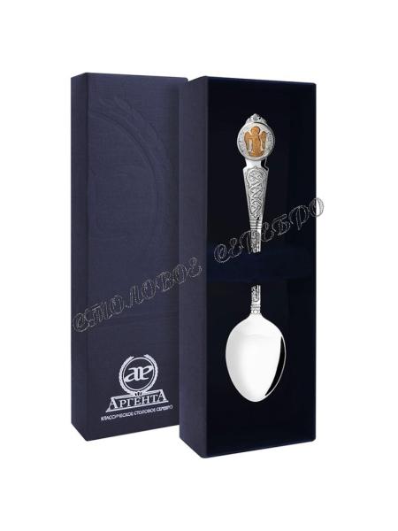 Серебряная ложка «Ангел-Хранитель»