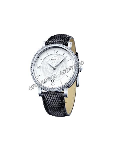 Женские серебряные часы Limited Edition SOKOLOV 102.30.00.001.03.01.2