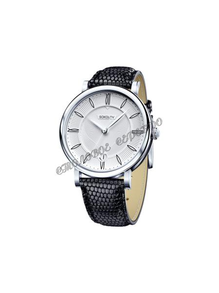 Женские серебряные часы Limited Edition SOKOLOV 103.30.00.000.01.01.2