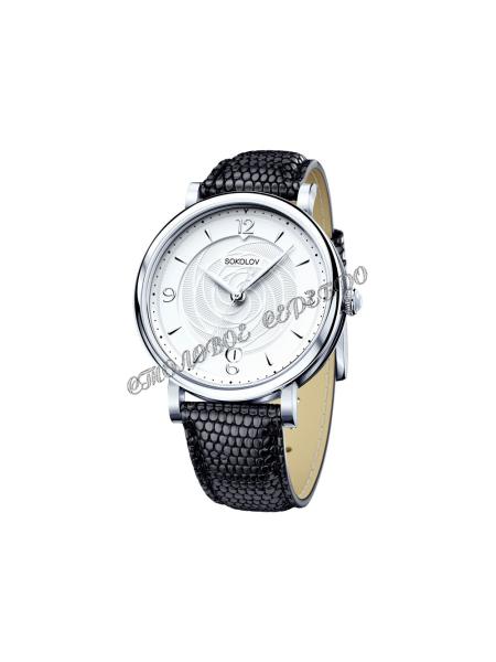 Женские серебряные часы Limited Edition SOKOLOV 103.30.00.000.03.01.2