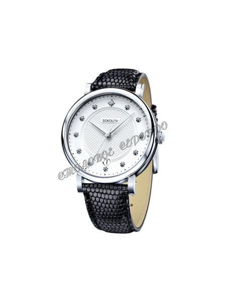 Женские серебряные часы Limited Edition SOKOLOV 103.30.00.000.04.01.2