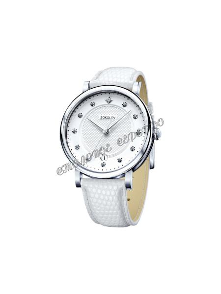Женские серебряные часы Limited Edition SOKOLOV 103.30.00.000.04.02.2
