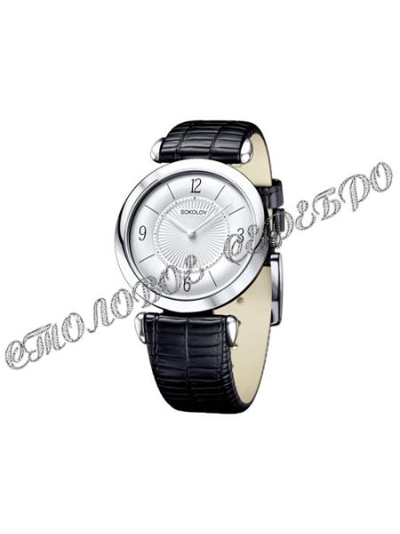 Женские серебряные часы Limited Edition SOKOLOV 105.30.00.000.03.01.2