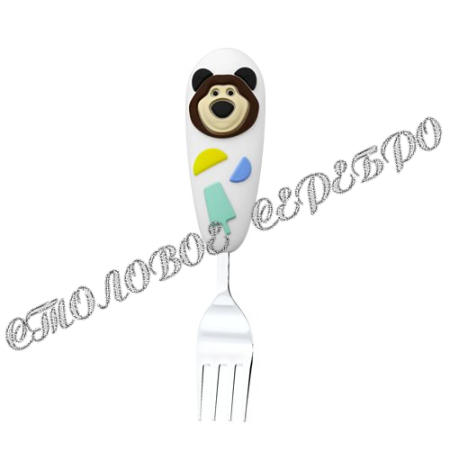 """Вилка детская с силиконовой ручкой  """"Маша и Медведь"""""""