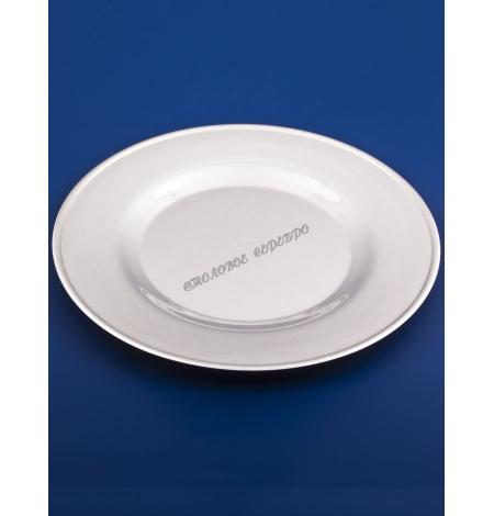 Тарелка серебряная закусочная №12