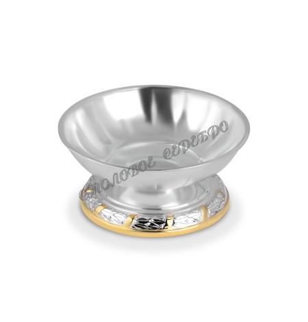 Серебряная креманка из набора «Государственный» с позолотой 26651