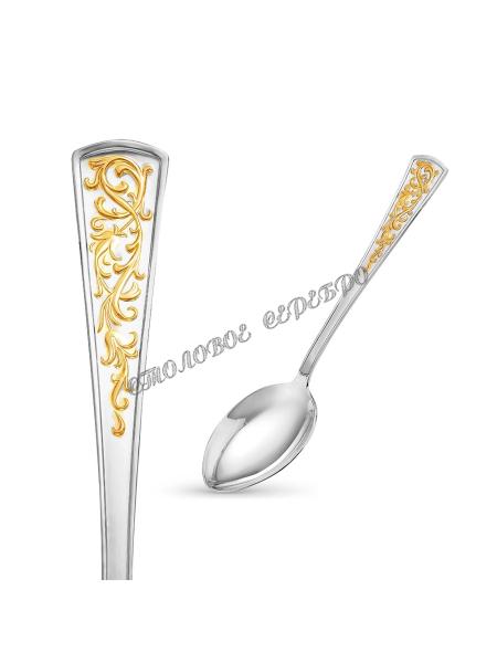 """Серебряная десертная ложка """"Стиль"""" с позолотой"""