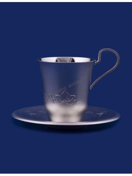"""Чашка с блюдцем """"Мелодия"""" мельхиор"""