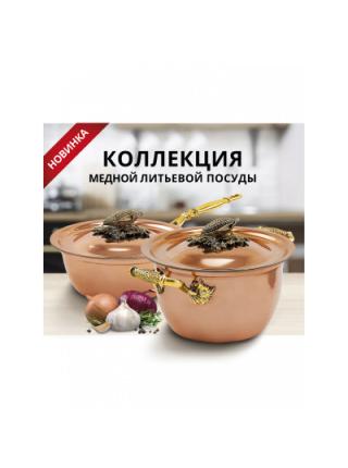 """Медный таз для варенья """"ЯГОДЫ"""" 3 литра"""