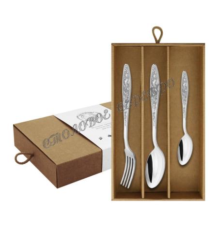 """Десертный набор """"Метелица"""" из мельхиора, покрытие серебром на 3 предмета"""