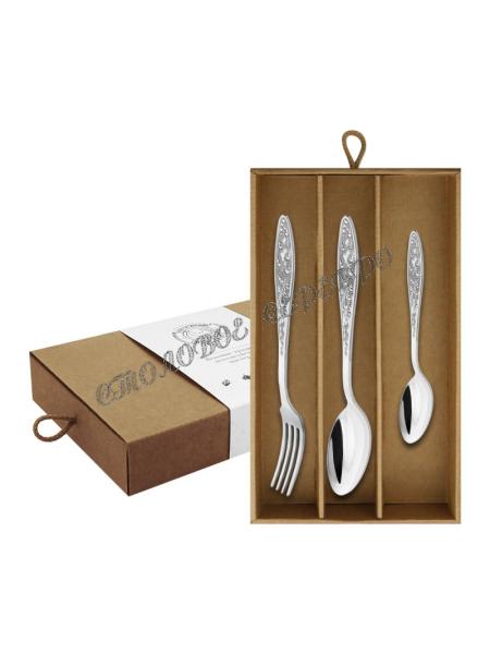 """Десертный набор """"Морозко"""" из мельхиора, покрытие серебром на 3 предмета"""