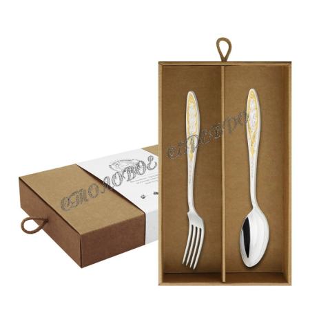 """Десертный набор """"Морозко"""" из мельхиора, с позолотой покрытие серебром на 2 предмета"""