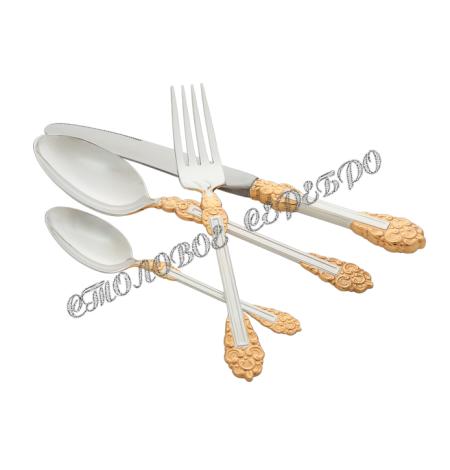 """Столовый набор """"Праздничный"""" из мельхиора, с позолотой покрытие серебром на 4 предмета"""