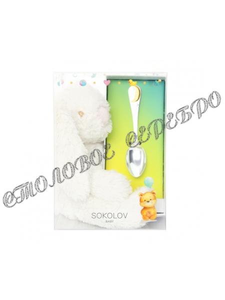 Детский набор с ложкой и мягкой игрушкой от SOKOLOV 24100