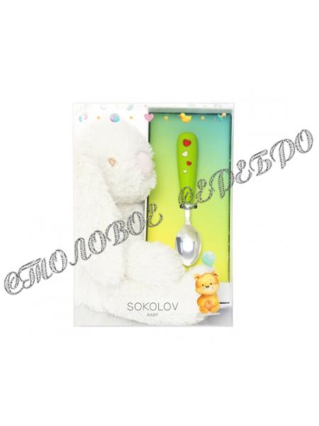 Детский набор с ложкой и мягкой игрушкой от SOKOLOV 24101