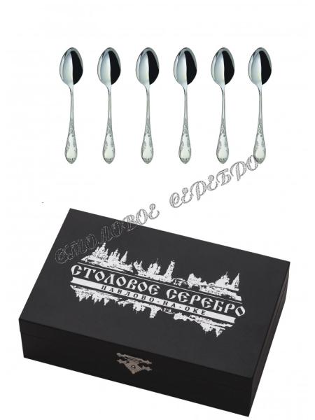 Набор серебряных кофейных ложек «Посольский М-18»