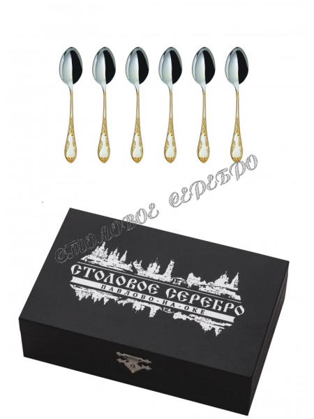 Набор серебряных кофейных ложек «Посольский М-18» с позолотой