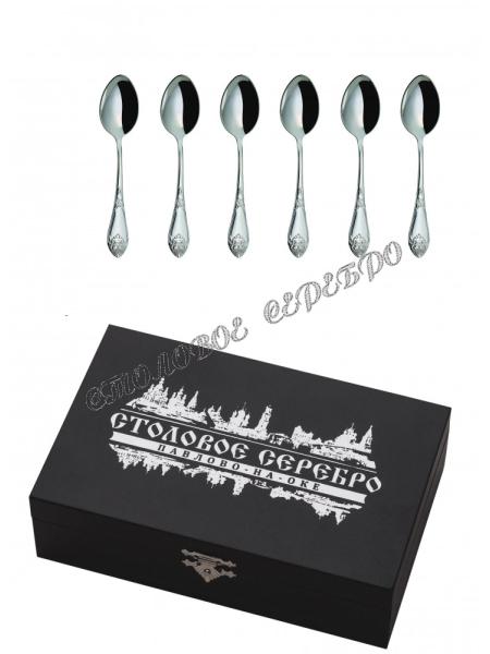 Набор серебряных кофейных ложек «Дворцовый М-17»
