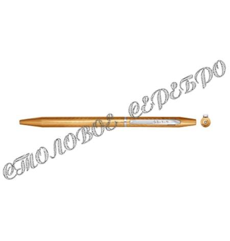 """Золотая ручка """"SOKOLOV"""" 1250001"""