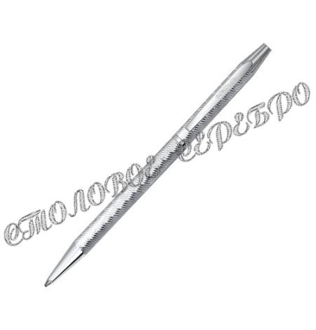 """Серебряная ручка """"Соколов"""" 94250010"""