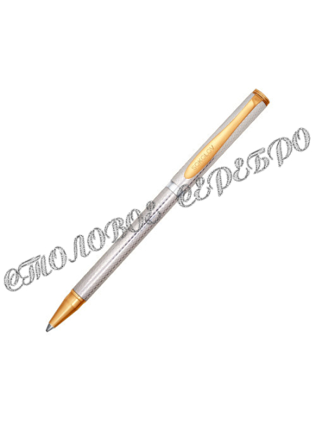 """Серебряная ручка """"Соколов"""" 94250023"""