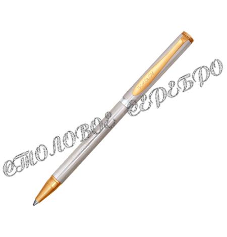 """Серебряная ручка """"Соколов"""" 94250025"""