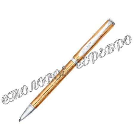 """Ручка из серебра с алмазной гравировкой  """"SOKOLOV"""" 94250024"""