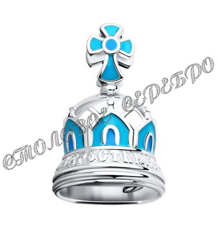 Серебряный колокольчик «Крестнику»  2304010027