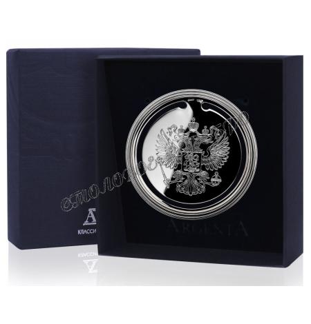 """Серебряная закладка для книг  """"Герб"""" 290ЗК22001"""