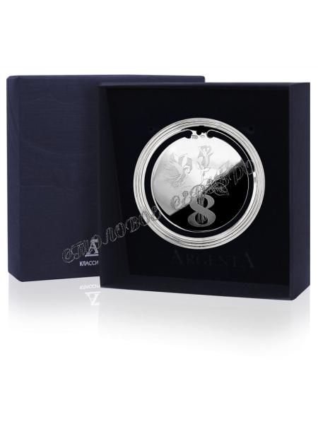"""Серебряная закладка для книг  """"8 Марта"""""""