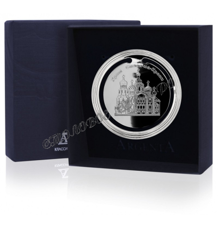 "Серебряная закладка для книг  ""Храм спаса на крови"" 290ЗК22001"
