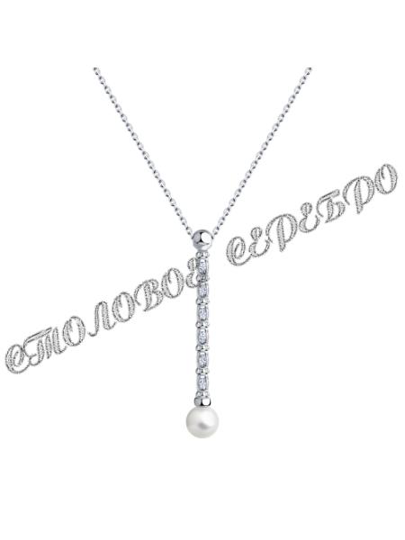 Колье из серебра с жемчугом и фианитами 1