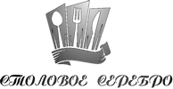 Интернет-магазин столового серебра - Stolovoe-Serebro.com